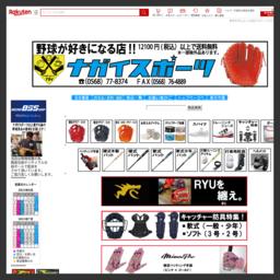 ディアドラ アディダス アンブロ プーマ ZETT MIZUNO プロショップ リーボック 硬式 軟式 サッカーショップ 野球ショップ 限定品