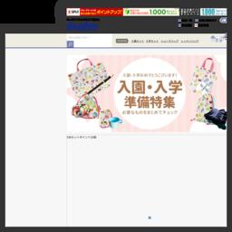 キッズアイテムnamiotoはカラフルでPOPなイメージのデザインを中心に製作されたキッズブランドです。また、日本製にこだわり生地選び、パターン製作、縫製、検品、梱包までに取り組んでいます。