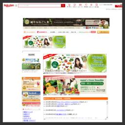 富山の健康食品と特産品をお取り寄せできる通販サイトです