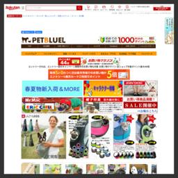 犬用品・ペットウェア・首輪・ハーネス・ペットキャリー・ペットグッズを、日本国内や 海外から仕入れ販売してる犬服通販サイトです。