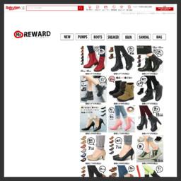 楽天●市場 | レディース 靴 のウェブショップ REWARD(リワード) です。素敵なサンダル、パンプスなどなどを綺麗になりたい貴女のために!