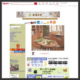 愛知県 江南市 サカエヤ 家具 インテリア 学習デスク机 ベッド ソファー ソファーベッド バランスチェアー 折りたたみベッド ベビーチェアー ダイニング ラタン籐家具 リビング ヨーロッパ イタリア ノルウェー