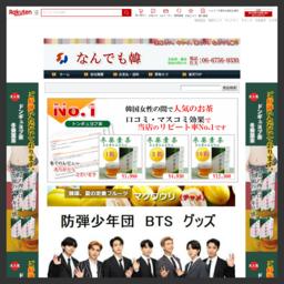 韓国直輸入の食品を底値で販売。 大阪新今里で店舗運営。 参鶏湯サムゲタン、冷麺、キムチ、その他の食材、 問合せは、06-6756-9330