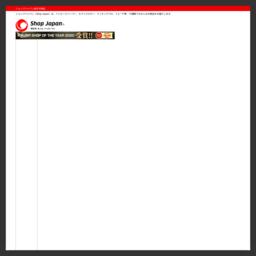 ショップジャパン 楽天市場店 レッグマジックX 参考スクリーンショット [ MozShot ] http://mozshot.nemui.org/