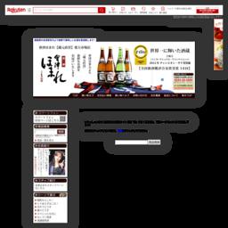 会津ほまれ「蔵元直営店」です。新鮮なお酒を会津喜多方の蔵元より直送いたします。 会津の銘酒