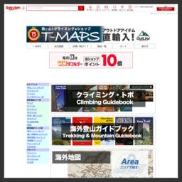 海外地図の専門店 【T-Maps】 ティーマップス・世界の辺境地まで及ぶマップ、クライミング、登山ガイドブックを販売しています。送料無料実施中!