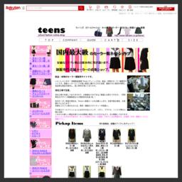 新品のセーラー服・スカート・リボン・ブラウス他を製造直 売するネット通販のお店です。大きなサイズの別注もお受け します。欲しい制服、着てみたい制服はデザイン画像を元に オーダーすることも出来ます。
