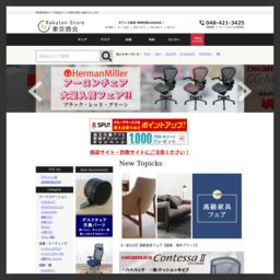 埼玉県戸田市のオフィス家具販売東京商会です。 新品オフィス家具から中古オフィス家具まで全国へお届け致します。