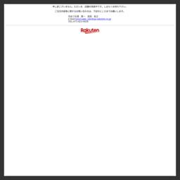 日本各地の焼酎を取り揃えております! 日本酒・ワインの品揃えも豊富です