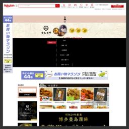 蒲鉾(かまぼこ)、天ぷらといえば豊島蒲鉾。九州福岡博多昭和29年創業。昔ながらの製法で造るおいしいかまぼこ天ぷらは絶品です。新鮮、こだわりの食材を使っています。博多の職人の技を是非ご賞味下さい。