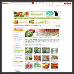 熊本産直の新鮮な果物や野菜を中心に販売しています。 お中元・お歳暮等ギフトにも最適!全国発送いたします。