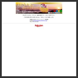 淡路島(兵庫県)うずしお温泉・観光旅館うめ丸楽天市場店(通販)。旅館板さんが料理した鯛(グルメ食品)、淡路島たまねぎ、宿泊券・食事券等のお取り寄せサイトです。