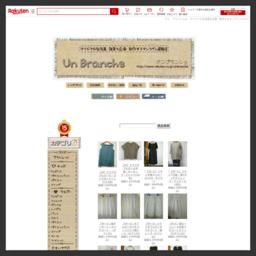 Un Brancheは(アンブランシェ)、楽天市場で婦人のオリジナル生活着・雑貨を 企画・製作するオンラインショップ。 リネン(麻)・綿素材でウエアー・アクセサリーを取り扱って います。