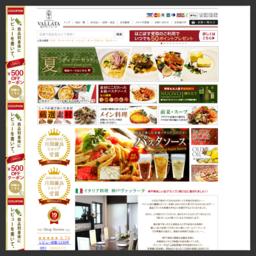 神戸・岡本の人気イタリアレストランのメニューを前菜からパスタ、ピッツァ、デザートまでお店と同じ素材・作り方でお届けします。 本格的なお料理をご家庭で、又はプレゼントにもどうぞ。料理教室も大人気!