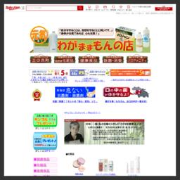 バジャン/ジザニア/フローエッセンス/販売サイト【わがままもんの店】綺羅(キラ)化粧品や除菌水(超電水クリーンシュシュ)など、健康に関する様々な商品を販売しております。