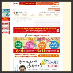 香川県小豆島のオリーブオイルを配合製品/オリーブソックス・ストッキング・手袋・5本指靴下・2本指靴下・アームカバーの5センス