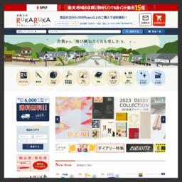 文具の楽天市場通販サイト■倉敷文具RUKARUKA■趣味の文具から事務用品まで取り揃えています。