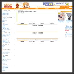 フィギュア,プラモデル,ホビー商品 日本最大級の格安通販店「あみあみ」楽天市場店です