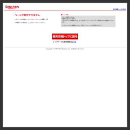 一流アパレル企業にも採用されている高品質の生地切り売り販売のBarometz(バロメッツ)です。