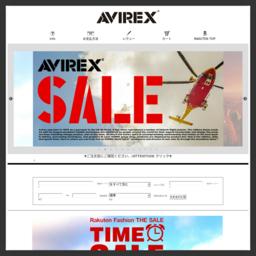 AVIREX日本総販売元の通販ショップ。フライトジャケットを代表するミリタリーブランド。