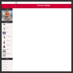 ダンスシューズ、ダンスウェアの輸入販売、ダンスネッツ。海外ブランドを格安販売する専門店です。 バレエ ジャズ フラメンコ タップ 社交 ヒップホップ等各ジャンル取り揃えています。