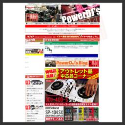 DJ機材専門店のPower DJ's!話題の新製品はもちろん激安DJ機材や中古・特価品を豊富にご用意!Technics、Pioneer、Vestax等の定番DJ機材からSerato Scratch Live、Traktor等のDJソフトまで日本最大級の品揃えです!