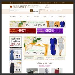結婚式のパーティードレス・フォーマルドレスの通販サイト。結婚式や披露宴でお使いいただけるフォーマルスーツやボレロも販売。