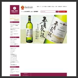 エーデルワインは創業当時から地元を中心とした岩手県産原料(葡萄)にこだわり、その土地の気候風土に育まれた葡萄の個性を最大限に生かした高品質なワインづくりを目指しています。