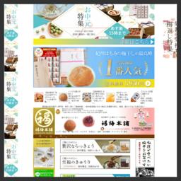梅干し専門店♪本場紀州和歌山からほんまもんの梅干 をお届けいたします。梅関連製品の販売も。。