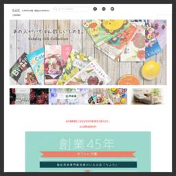 ブライダル・結婚式の引出物・出産内祝・快気祝・各種内祝 ・カタログギフトからキャラクター・雑貨までセンスあふれる ギフトは当店で!!