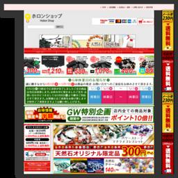 北海道産 ブラックシリカ原石100%アクセサリーとパワーストーン専門店