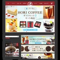 【楽天市場】珈琲ホリ | 創業より43年、老舗珈琲専門店です。品質の高いコーヒーだけをお届けいたします!その他、スイーツ・珈琲器具等も取り揃えております。