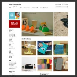 ハイタイドデイリーデポは雑貨メーカーHIGHTIDEの直営店。手帳を始めとするステーショナリーや雑貨、トイカメラなどのオンライン通販サイトです。