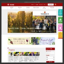 オンラインワイン販売をメインにシングルモルトなども販売しております。 在庫8000本・格安価格をもってお客様をお待ちしています。 メールマガジンも発行しています。是非一度お立ち寄り下さい。