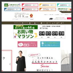 メンズ&レディースのフォーマル・礼服・喪服のほか、健康食品のローヤルゼリーまで、日本製のみを取り扱うことを拘りとしている通販会社です。品質から感性まで満足できる商品ばかりです。