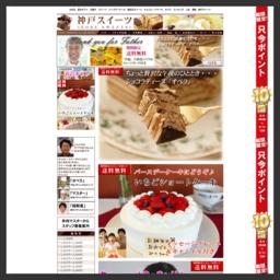 お中元 バースデーケーキ 誕生日ケーキ チョコレートケーキ オペラ 通販の神戸スイーツ