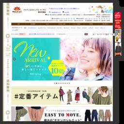 エスニック&アジアンファッション・サルエルパンツの通販サイト。海外直輸入のマキシ丈ワンピース・モン族刺繍などのレディースファッションやユニセックス衣料を主軸に、カレンシルバーやアジアン雑貨を毎日更新しています。