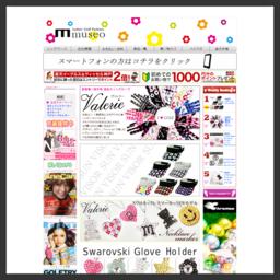 D&G ドルガバ ドルチェ&ガッバーナ 腕時計 時計 ヴィヴィアン ビビアン Vivienne Westwood 財布 長財布 キーケース キーリング ベルト 新作 ディーゼル DIESEL タイメックス TIMEX タイメックス MARC BY MARC JACOBS マークバイマークジェイコブス NIXON ニクソン SEIKO セイコー オロビアンコ EMPORIO ARMANI エンポリオアルマーニ