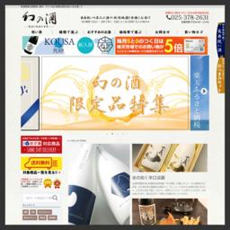 還暦祝いの贈り物に60年前の生まれた日の新聞を添えてプレゼントする。還暦をお祝いする為の特別な幻の酒を通信販売