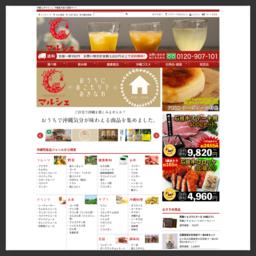 酒豪伝説からマンゴーまで沖縄の特産品がなんでも揃う沖縄最大級の通販サイトです。全国一律5,250円以上送料無料でお届けします。沖縄土産の通販なら沖縄特産品本舗楽天市場店がお得です。