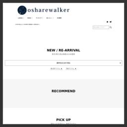 オシャレウォーカーはレディースメンズアイテムのセレクトショップです。オシャレさん大集合。小さいサイズの方から大きいサイズの方までフリーサイズ感覚でゆったり着ることができるゆるカジstyle♪大人可愛いが叶う☆ マタニティー、大きいサイズ、フリーサイズ、綿ニット、コットン素材、カシミアタッチ、タートル、ワンピース、サルエルなどのデザイン性のある商品が揃う★