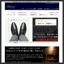 明治5年創業皇室御用達の紳士靴メーカー大塚製靴が仕立てる技術の粋を結集した本格紳士革靴の通販サイト。グッドイヤー製法にこ だわった紳士靴(ビジネスシューズ・ドレスシューズ・カジュアルシューズ)販売