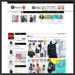 バッグ リュック 財布 シューズの人気のアイテムが勢ぞろい♪ ブランド品からカジュアルまで流行の商品が満載のショップです!