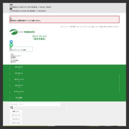 楽天市場ショップ・オブ・ザ・イヤーゴルフジャンル賞8回受賞店舗!