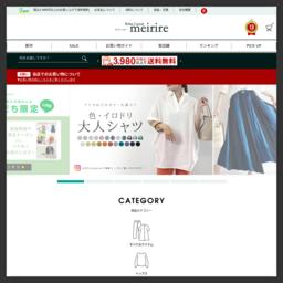 毎日のおしゃれを気軽にチャレンジ!トレンドを取り入れたファッション&神戸の靴屋さんマーレマーレ[maRemaRe]のトータルカジュアルショップです★