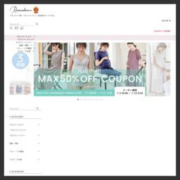 マタニティファッションメーカー・ローズマダム運営のショップ。 マタニティ下着にウェア、ママのお助けグッズなどプレママ&ママに必要なものが揃う通販サイトです。