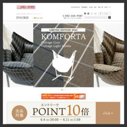 """雑貨、小物から家具まで、スタイルデコではデザイン性、機能性に優れた「日用品」の提案をコンセプトにひとつひとつの商品にひとりひとりが""""モノ""""として以上のご満足を頂けることを目指しています。"""