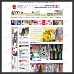 人気の焼酎 サーバーや黒千代香セットなどを激安価格にて販売中!