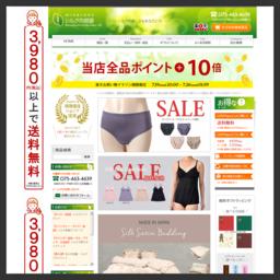 シルクの部屋は絹製品の専門サイトです。 絹の糸屋が運営しておりますのでシルクの事はおまかせください。 お手頃な価格で高品質のシルク商品をご提供しております。