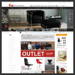 ネット通販最安値の店ソファグランド、匠ワールドで激安デザイナーズ家具や世界のアイデア家電など雑貨も扱う専門店